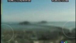2011-11-23 美國之音視頻新聞: 南韓誓言強硬回應任何北韓新的襲擊