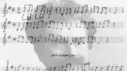 تعطیلی ارکستر سمفونیک تهران در هشتاد سالگی