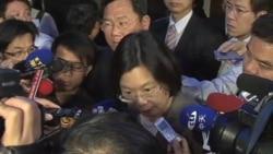 蔡英文在美:以台湾共识与中国互动