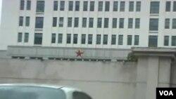 位於上海浦東的一座大樓被指是是中國軍方網絡間諜活動部門的總部。