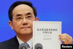 中共中央宣传部副部长、国务院新闻办公室主任徐麟在白皮书发布会上。(2020年6月7日)