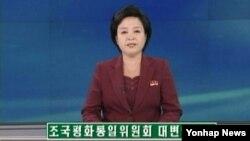 북한의 대남기구 조국평화통일위원회가 21일 대변인 성명을 통해 이산가족 상봉행사와 금강산관광 재재를 위한 실무회담을 연기한다고 발표했다.