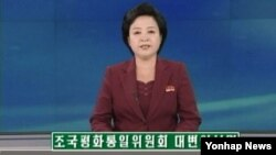 지난 21일 북한은 대남기구 조국평화통일위원회 대변인 성명을 통해 이산가족 상봉행사와 금강산관광 재재를 위한 실무회담을 연기한다고 발표했다.