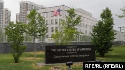 د اوکراین په پلازمینه کیف کې د امریکا سفارت