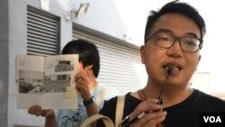 香港社運及文化評論人陳景輝 (美國之音湯惠芸拍攝)