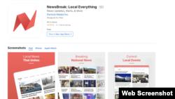 NewsBreak 手機應用(截圖來自蘋果應用商店)