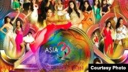 Chương trình văn nghệ Asia 71 với chủ đề 32 năm kỷ niệm.