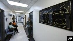 Menyediakan layanan kesehatan bagi kaum duafa seperti yang dilakukan University Muslim Medical Association Community Clinic di Los Angeles ini merupakan salah satu bentuk amal yang banyak dilakukan organisasi kemasyarakatan Muslim di Amerika (foto: dok).