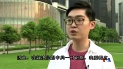 2016-05-03 美國之音視頻新聞: 香港民族黨召集人稱港獨不可避免