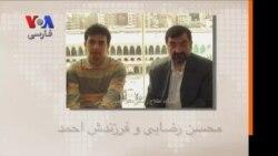 صفحه آخر ۱۴ خرداد - قسمت سوم
