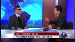 VOA卫视(2015年3月25日 第二小时节目)