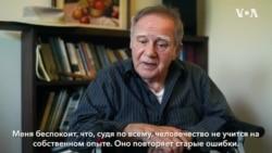 Генрик Гринберг: о Польше, евреях, России, свободе и будущем