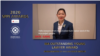 세계변호사협회, 올해 '젊은 변호사 상'에 강다예 북한 인권 변호사 선정