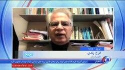 فرخ زندی: کاهش ارزش تومان به خاطر خروج سرمایه از ایران است