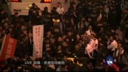 "VOA连线:香港警方对""占中""营地清场"