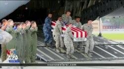 استفاده از فن آوریهای نوین برای تشخیص بقایای سربازان کشته شده در جنگ