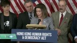 VOA连线(许湘筠):美众议院议长佩洛西支持香港争取民主