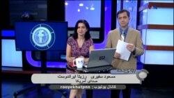 بحران کار و مدرک در ایران