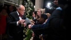 သမၼတ Trump ကို အေရးယူေရး စစ္ေဆးမႈ ေရွ႕ေန Giuliani ထြက္ဆိုမည္