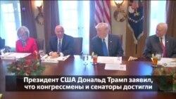 Новости США за 60 секунд. 13 декабря 2017 года