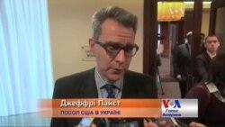 """Байден їде до України дати """"сигнал"""" - посол США в Україні"""