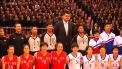 姚明率中国篮球队在朝鲜参加友谊比赛