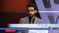 بازتاب محدودیت های جدید ورود ایرانیان به آمریکا