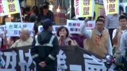 海协会陈德铭访台,面临抗议四起