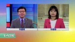 VOA连线(李逸华):川普提出限制国会议员任期