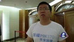 马航客机失踪满月 美团体赴北京协助中国乘客家属