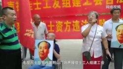 郑州大字报捧文革 北京市民景山议政