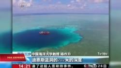 Các chuyên gia dự báo TQ không thay đổi sự hiện diện ở Biển Đông