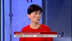 VOA卫视 ( 2015年2月8日 第二小时节目)