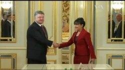 Мільярд доларів на проведення реформ, привезли до Києва американці