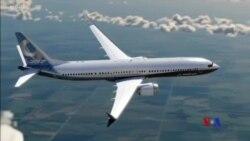 多國停飛波音737Max8型客機