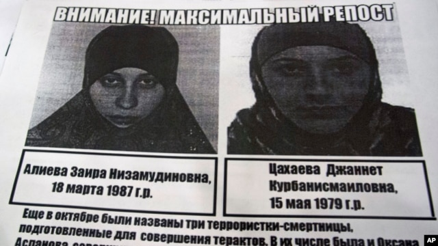 A police leaflet at a Sochi hotel, depicting Dzhannet Tsakhayeva (r) and Zaira Aliyeva, suspected of being suicide bombers, Jan. 21, 2014.