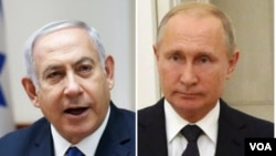 FILE - This compilation photo shows file images of Israeli Prime Minister Benjamin Netanyahu and Russian President Vladimir Putin.