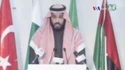 Nueva Coalición Islámica Antiterrorismo