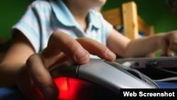 KPAI mengkhawatirkan anak-anak yang masih dengan mudah mengakses situs yang mengandung konten pornografi (foto: ilustrasi).