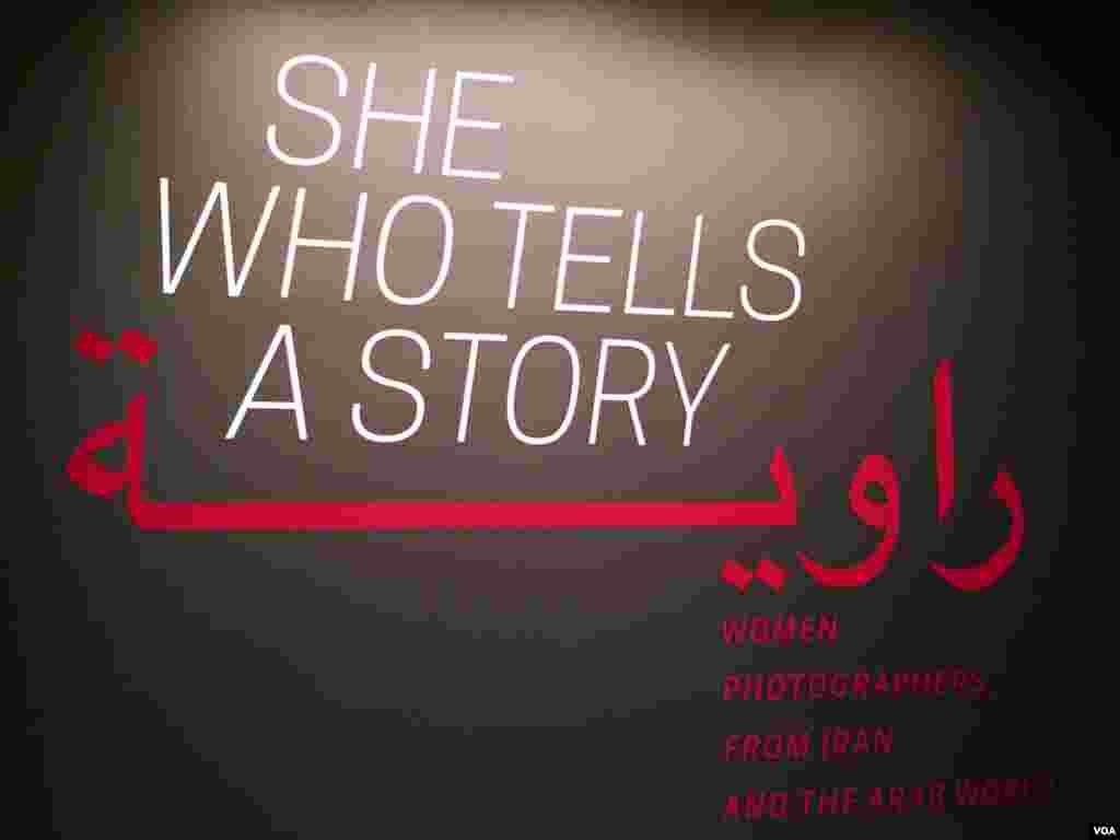 """نمایشگاه """"راویه"""" یا """"او، آن زنی که داستانی روایت می کند"""" جمعه، ۲۰ فروردین (۸ آوریل) در مورد ملی زنان در عرصه هنر افتتاح شد."""