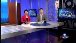 VOA卫视(2015年4月9日 第二小时节目)