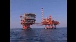 بحران اوکراین و منابع انرژی، نقش احتمالی اروپا و ایران
