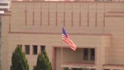 襲擊者向美國駐伊斯坦布爾領事館開槍