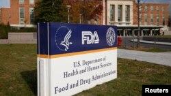 美國食品和藥物管理局在馬里蘭州的總部 (資料照片)