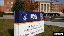 Oficinas centrales de la FDA en Silver Spring, Maryland.
