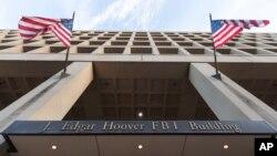 资料照:位于首都华盛顿的美国联邦调查局总部大楼