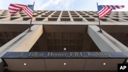 ທາງເຂົ້າຕຶກອາຄານ ຫ້ອງການ FBI ເຈ. ເອັດກາ ຮູເວີ ທີ່ຖະໜົນເພັນຊິລເວເນຍອາເວີນູ ທີ່ນະຄອນວໍຊິງຕັນ. (ວັນທີ 30 ພະຈິກ 2017)
