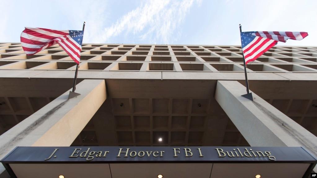 聯邦調查局總部大樓位於華盛頓賓夕法尼亞大街一側的入口處(資料照)。