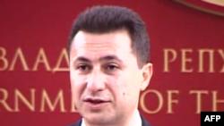 Никола Груевски, премиер на Република Македонија