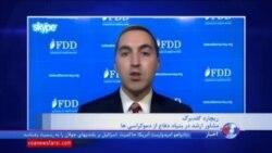 تهدید به اخراج ایران از نظام مالی سوئیفت؛ آیا اروپا به تهران کمک میکند؟